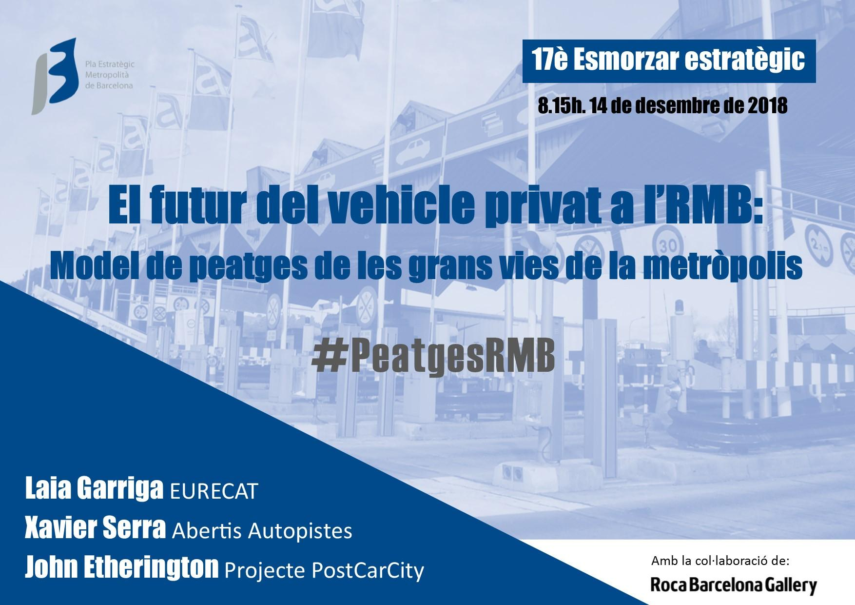 El futur del vehicle privat a l'RMB