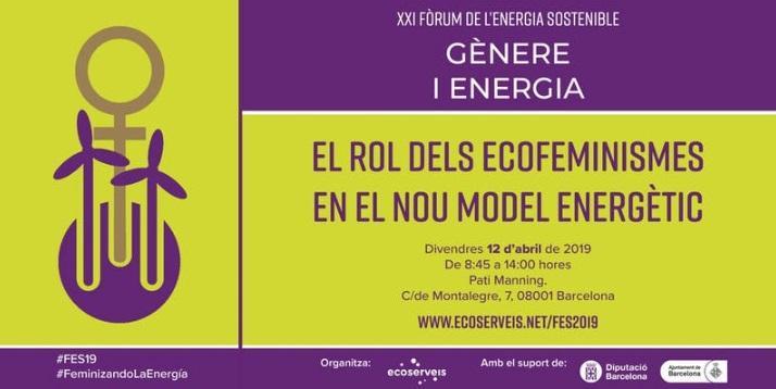 XXI Foro de la Energía Sostenible: Género y Energía