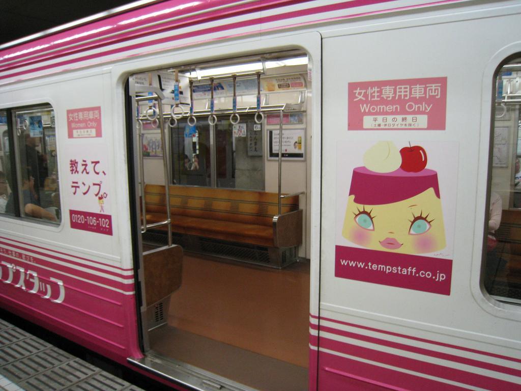 Vagones exclusivos para mujeres en Tokyo