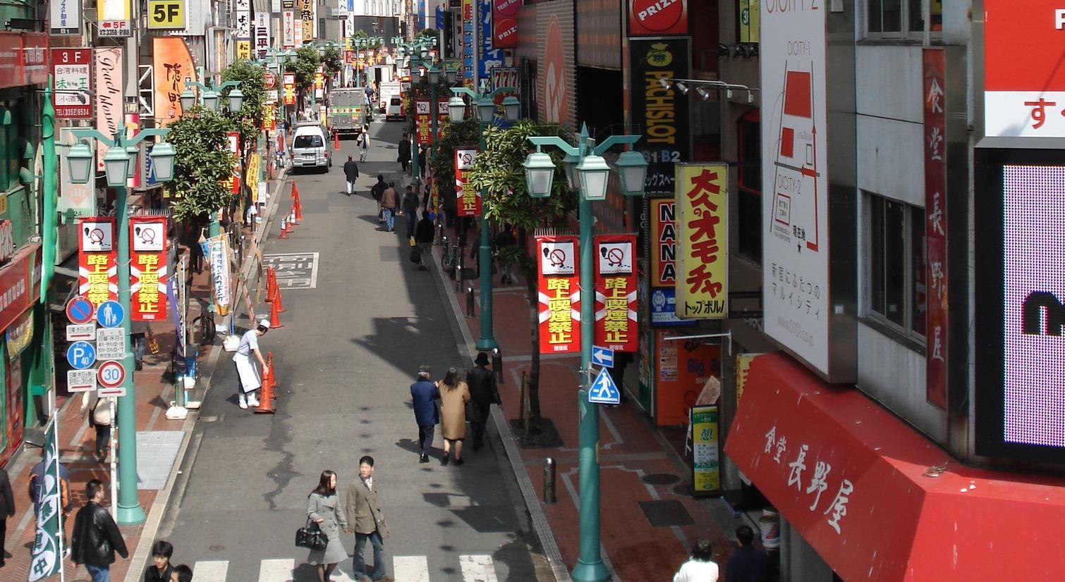 Les tendències mundials i els seus impactes a les grans metròpolis - Shinjuku